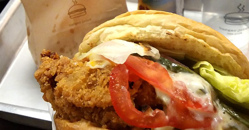 burger-joint-norteshopping-sou-meier-foto